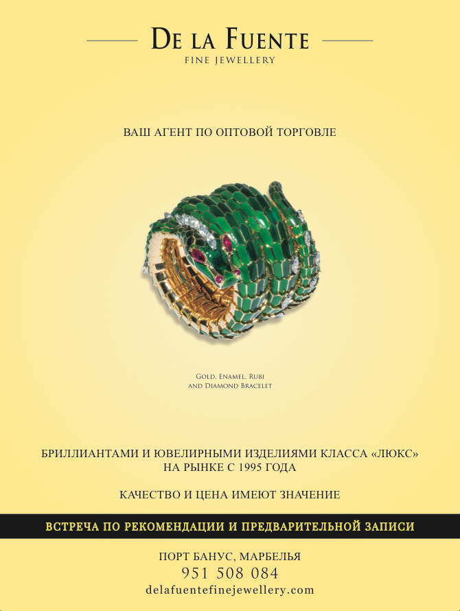 delafuente-fine-jewellery-3