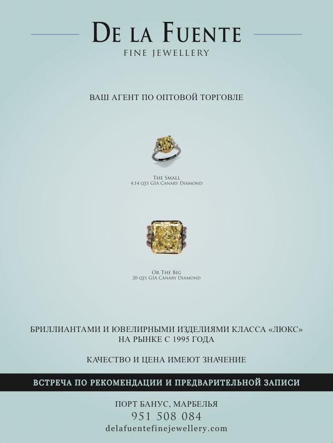 delafuente-fine-jewellery-4