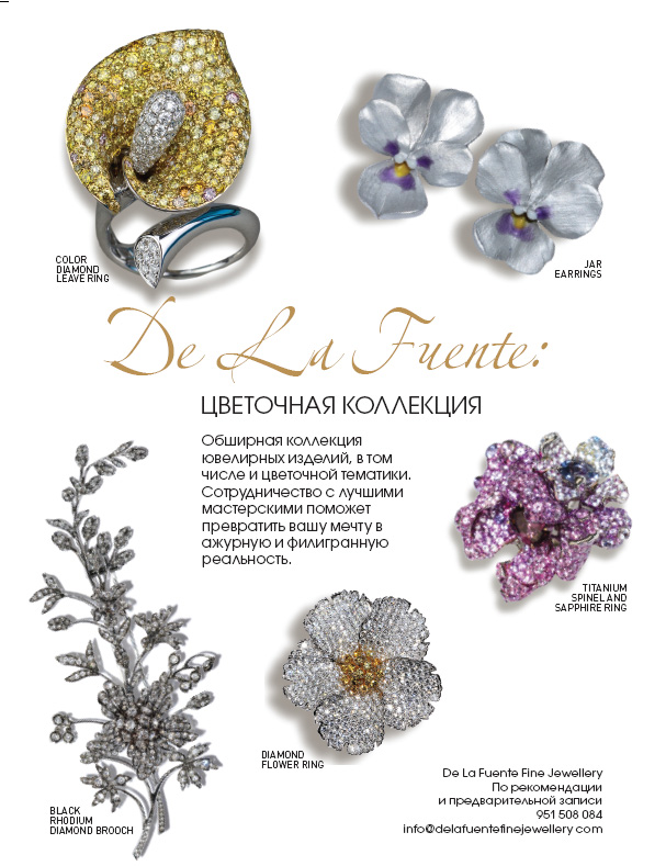 De la Fuente fine jewellery article linda magazine august 2014
