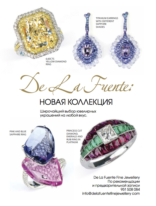 De la Fuente fine jewellery article