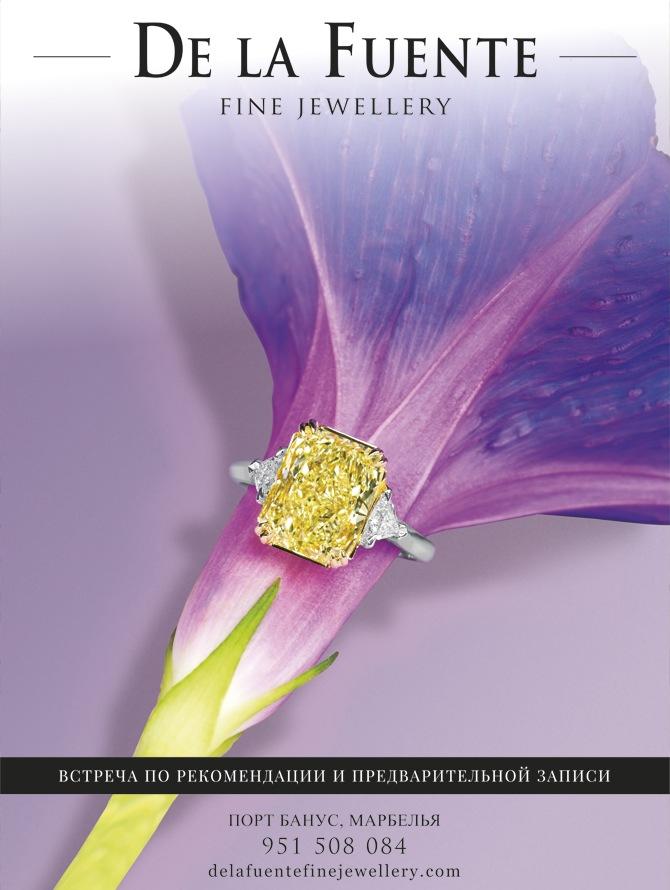 delafuente-fine-jewellery-flower-ad