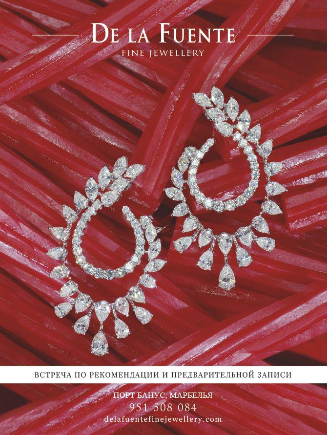 delafuente-fine-jewellery-regaliz-ad