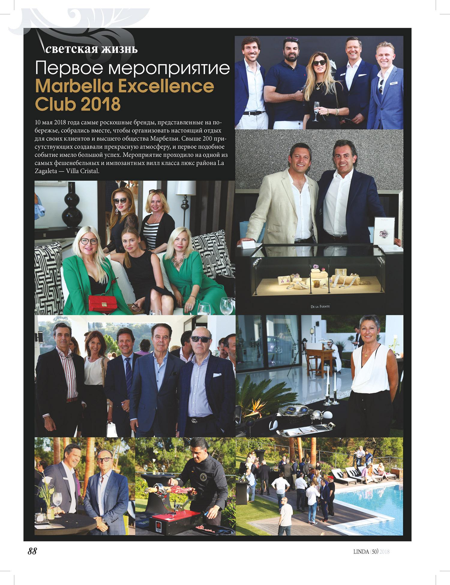 Marbella Excelent Club 2018